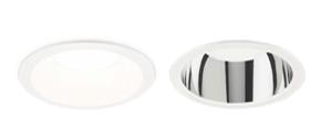 LED Deckenstrahler