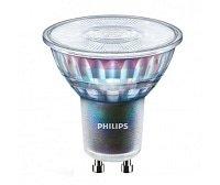 Philips LEDspot ExpertColor GU10