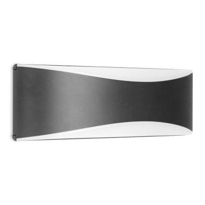 Beleuchtungdirekt Mask Up/Down LED Wandleuchte