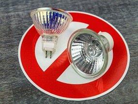Verbot von Halogenlampen
